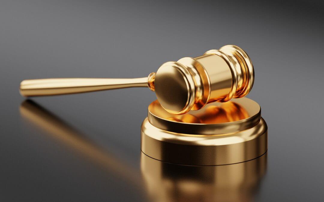 Съдебна Делба