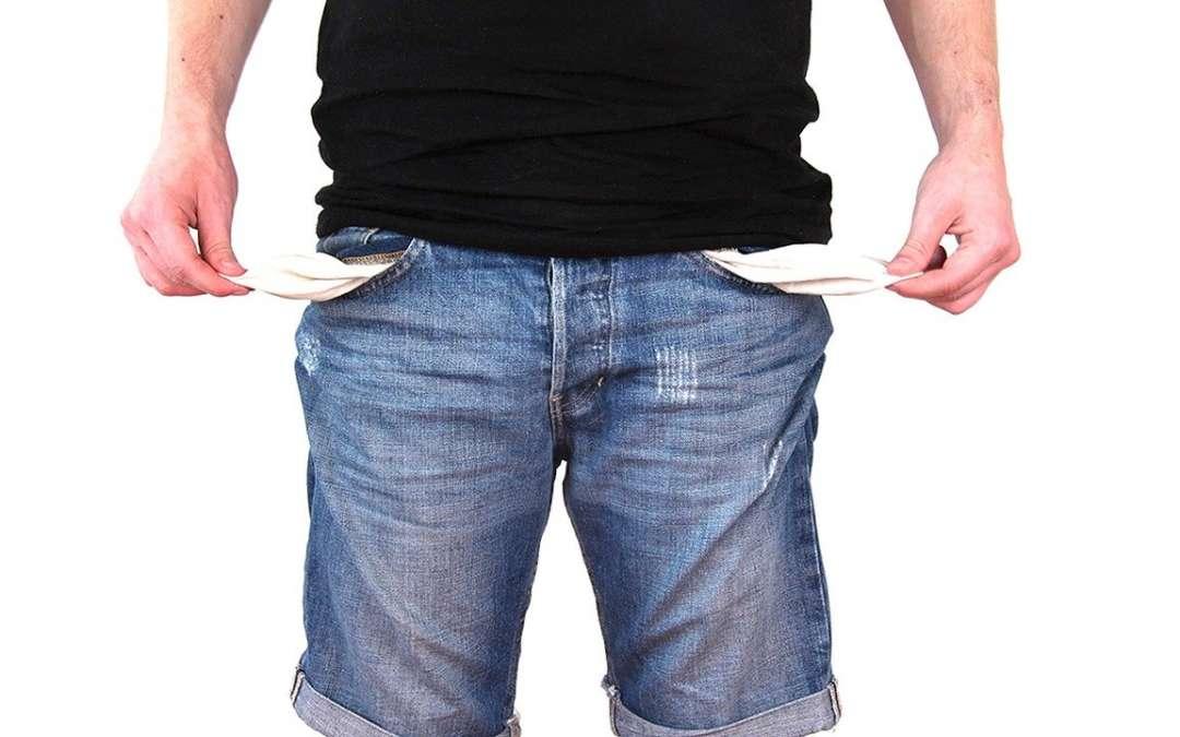 отсрочване на кредити